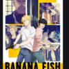 【おすすめ】BANANA  FISH