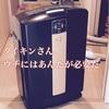 【家電レビュー】子持ち家庭がダイキンの加湿空気清浄機を1年間使って感動したこと10[MCK70,TCK70]