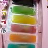 カラフルな富士山ようかん♡春吉富士を食べるよ【静岡県・明治食品株式会社】