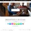 日本語でおkだったり、作りが雑だったり、暗号化してたりするフィッシング詐欺