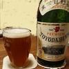 麦酒礼賛33 - PREMIUM TOYODA BEER