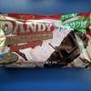 今日のおやつ 「DANDYグラハムクランチチョコレート Strawberry」