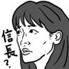 【邦画】『本能寺ホテル』--タイムスリップにリアリティを持たせたために失ったもの