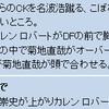 ジュビロ磐田 1 - 1 京都パープルサンガ