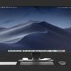 新型iMacのコンセプトデザインがかっこよすぎる!〜こんなの出たら即買いです〜