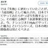 re-nise3kawan:ガイチさんのツイート:...