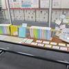 日本文学全集の特集コーナーを設置しました。
