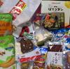 北海道 新千歳空港で購入できるバラマキ用のお土産
