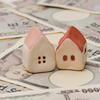 家の新築購入計画