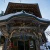 会津若松のさざえ堂はなんとも不思議な建造物