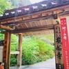浄瑠璃寺に行ったなら岩船寺まで足を伸ばしてみよう