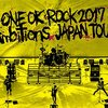 "【2018/06/13 02:38:13】 粗利592円(9.3%) LIVE DVD「ONE OK ROCK 2017 ""Ambitions JAPAN TOUR」(4562256125112)"