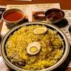 ミナミの有名インド料理店「シンズキッチン」で、マトンビリヤニを初体験