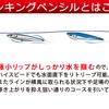 【シンキングペンシル】DUEL ハードコア ヘビーショット 85/105