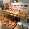 「BAQET(バケット) アルカキット錦糸町店」 行列できるパン食べ放題の親子カフェ