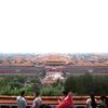 北京 景山公園で紫禁城を見下ろす壮大な北京の風景
