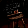 沖縄・ヘリオス酒造のラム酒とRobert Wyatt(Bar Sanoji)