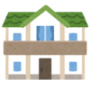 【まとめ】20代でマイホームを購入するメリット・デメリット