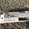 CRAZEE / SALT METAL VIB