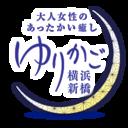 【メンズエステ】ゆりかご横浜・新橋