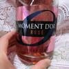 【安くて美味しいワイン研究】モマンドールロゼ 美味しいやや辛口スパークリングワイン