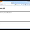 WebMatrix でファイルのアップロード(2)