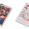 【グッズ】劇場版 名探偵コナン から紅の恋歌 モバイルバッテリー 2017年5月頃発売予定