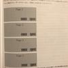 No.47「UIデザインの心理学」