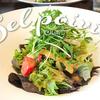 【白山市】松任駅近くの「セルポワ」さんのランチは有機野菜のたっぷりサラダも食べられる