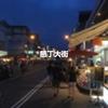 台湾最南部のリゾート地「墾丁」の夜を食べ尽くす!墾丁大街の夜市に行ってみた!!