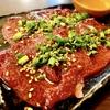 肉:神保町で美味しいレバーや馬肉が堪能できるお店|肉もつ屋 神保