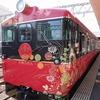 能登)観光列車「花嫁のれん」。のと鉄道。能登牡蠣。