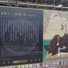 雪の二条城で京都のいけず伝説の真髄を見てきた