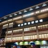 2018年9月19日(水曜) ヤクルト対阪神戦へ行ってきた