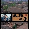 心をつかまれる中国語とは? ~『大地の子』で陸一心演じる、上川隆也さんの中国語~