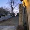 平将門魔法陣!?水稲荷稲荷神社(東京・早稲田)