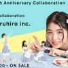 【第十一弾】AKB48 15周年記念コラボ企画