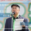 No.719(2019.6.17)市民連合:高田健さんからの呼びかけ