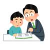 元塾講師が教える塾選びのポイント