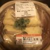 蕎麦つゆ仕立て揚げ出し豆腐