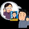 釘貫亨(2018.3)奈良時代語における話者顧望マクホシをめぐる通時的諸相