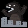 竹内健人が怪獣に加入、怪獣はトリオではなくチーム編成に