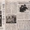 袴田さん、50年ぶりに元裁判官と面会