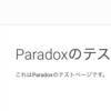 MarkdownベースのドキュメンテーションツールParadoxを使ってみた