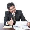 無責任な上司に責任をもたせ、仕事を進める4つの秘訣!