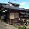 福島・いわき 野間食堂