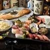 【オススメ5店】赤羽・王子・十条(東京)にある串揚げが人気のお店