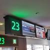 【搭乗記】JL513 HND-CTS J 777-200で札幌へ