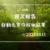 【週報:131週目】1週間の取引結果(2021.10.15現在)