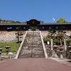 階段の先に「廣島東照宮」